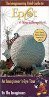 EPCOT Imagineering Field Guide